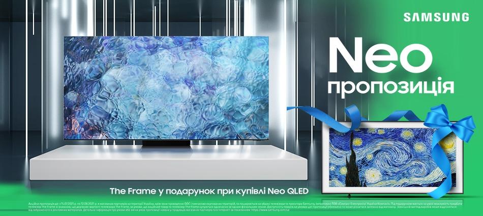 ТВ Samsung