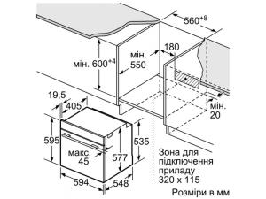 Духова шафа Bosch HBJ558YB0Q nalichie