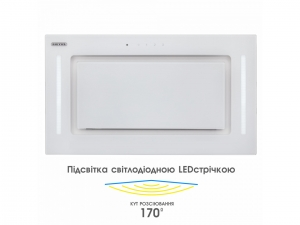 Витяжка повновбудована Eleyus GEMINI 1200 LED 52 BL nalichie