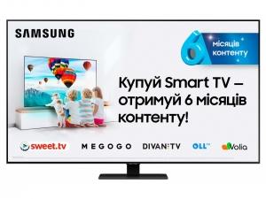 Телевiзор Samsung QE75Q80TAUXUA