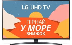 Телевізор LG LED 4K 50UP78006LB Smart