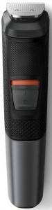 Машинка для стрижки Philips MG5720/15