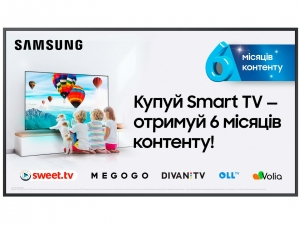 Телевізор Samsung QE50LS03TAUXUA