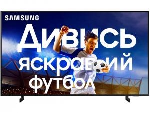 Телевiзор Samsung UE75AU8000UXUA