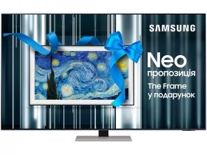 Телевiзор Samsung QE75QN85AAUXUA