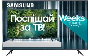 Телевiзор Samsung UE85AU7100UXUA