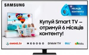 Телевiзор Samsung QE75Q80AAUXUA