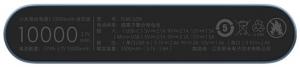 УПБ  Xiaomi Mi3 NEW 10000mAh чорний nalichie