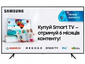 Телевізор Samsung QE58Q60TAUXUA