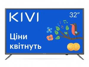 Телевізор Kivi 32H710KB Smart