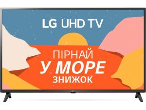 Телевізор LG LED 4K 50UP75006LF Smart