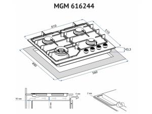 Варочна поверхність газова Minola MGM 616224 WH nalichie