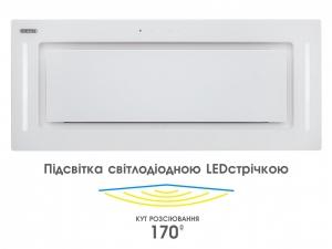 Витяжка повновбудована Eleyus GEMINI 1200 LED 70 WH nalichie