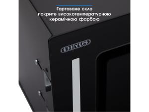 Витяжка повновбудована Electrolux LFG716X nalichie