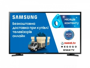 Телевізор Samsung UE32N5000AUXUA