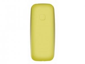 Мобільний телефон Verico Classic A183 Yellow nalichie