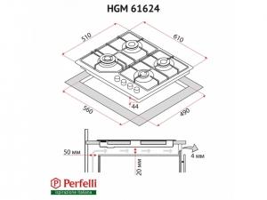 Варочна поверхність газова Perfelli HGM 61624 WH nalichie