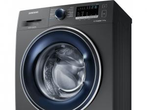 Пральна машина Samsung  WW80R42LHFXDUA nalichie