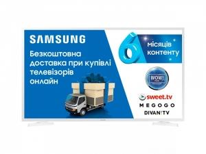 Телевізор Samsung UE32N4010AUXUA