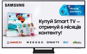 Телевiзор Samsung QE75Q70AAUXUA
