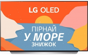 Телевізор LG OLED48C14LB 4K Smart
