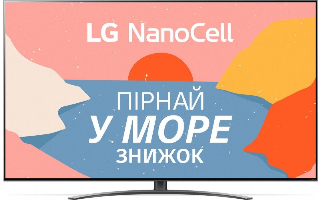 Телевiзор 55