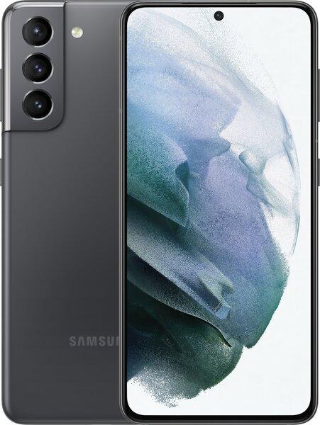 Смартфон Samsung Galaxy S21 8/128GB Phantom Grey (SM-G991BZADSEK)