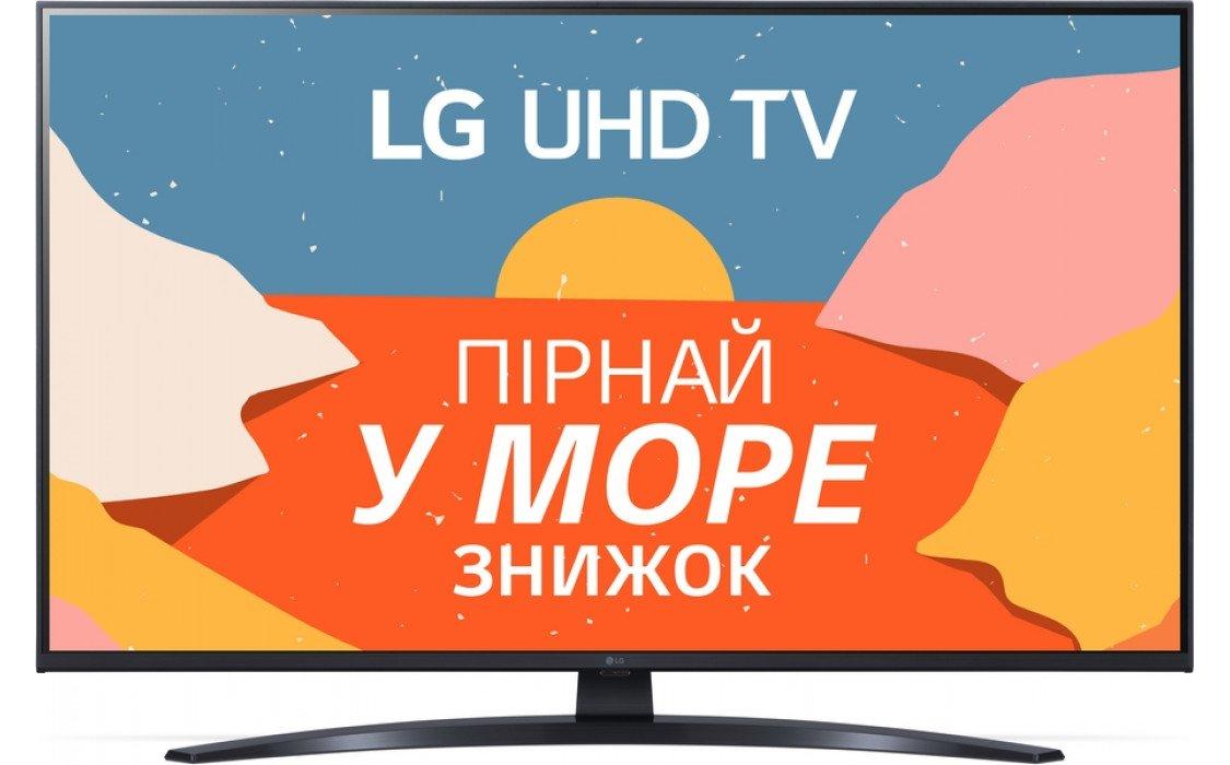 Телевізор LG LED 4K 70UP81006LA Smart